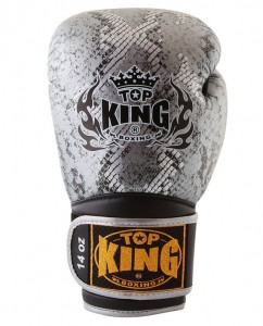 top king snake design silver