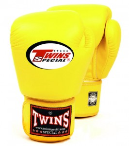 twins special yellow gloves